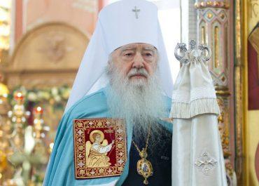 Продление режима самоизоляции в Московской епархии