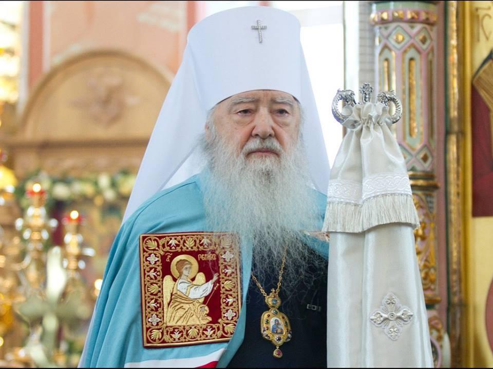 Послание митрополита Крутицкого и Коломенского Ювеналия к пастве Московской епархии