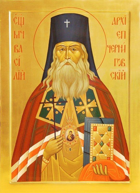 Вечер памяти священномученика Василия (Богоявленского)