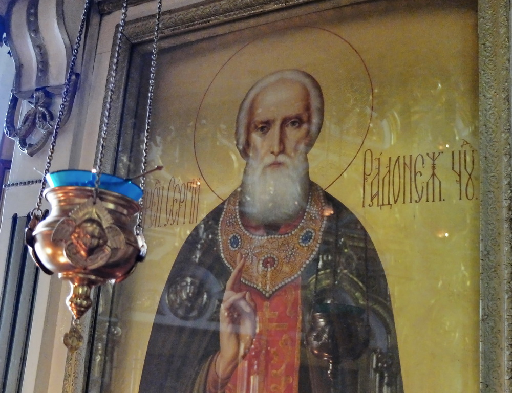 Престольный праздник Прп. Сергия Радонежского