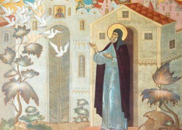 Престольный праздник - Преставление прп. Сергия Радонежского