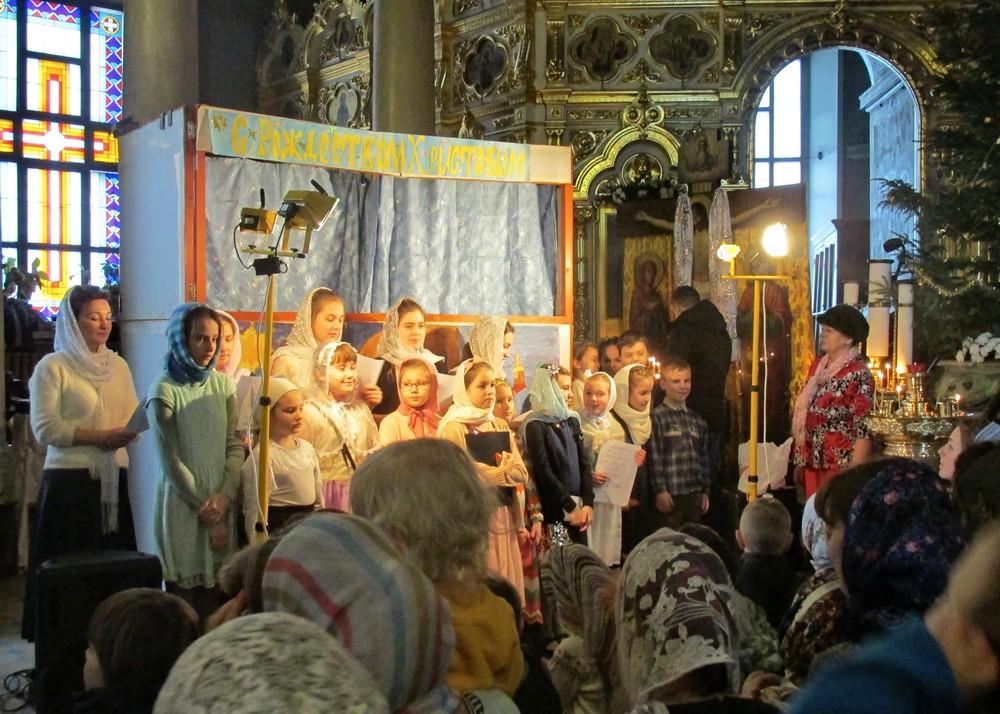 Детский Рождественский праздник в Гребнево