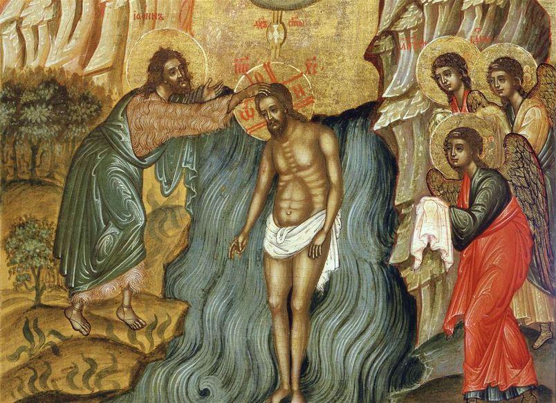 Праздник Крещения Господня (Богоявления)