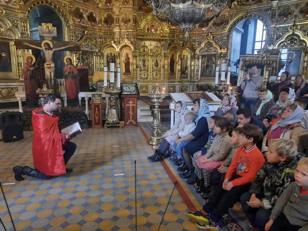 «Заступник Святой Руси»